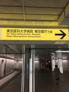 イケメンマッサージイケモミ西新宿